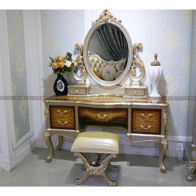 [紅蘋果傢俱] CT-047後現代臥室系列 梳妝桌椅 歐式 高檔 簡約 不銹鋼輕奢
