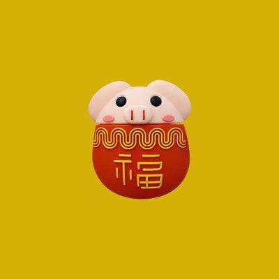 【雅靜舍】可愛福豬AirPods保護套硅膠適用蘋果2代無線藍牙耳機套盒子卡通女