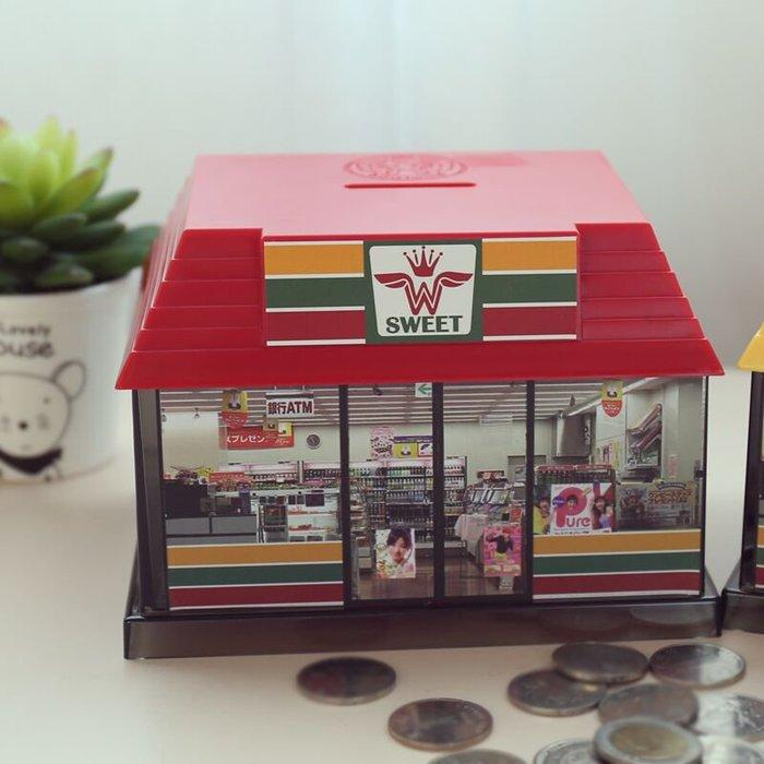 奇奇店-透明存錢罐防摔兒童生日禮物女生創意超大號儲蓄罐儲錢可愛紙幣零