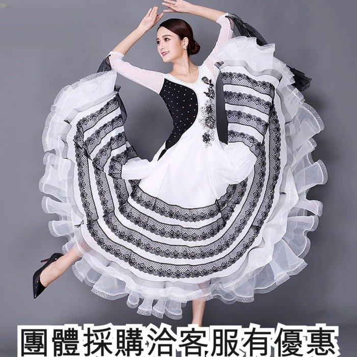 5Cgo【鴿樓】 548401051707 訂做-春夏新款摩登舞比賽服國標舞連衣裙交誼舞表演服裝跳舞裙子舞衣禮服女黑白蕾