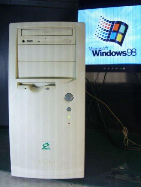 【窮人電腦】跑Windows 98系統!自組有2個ISA插槽的Win98工業主機出清!雙北桃園免費送,外縣可寄!