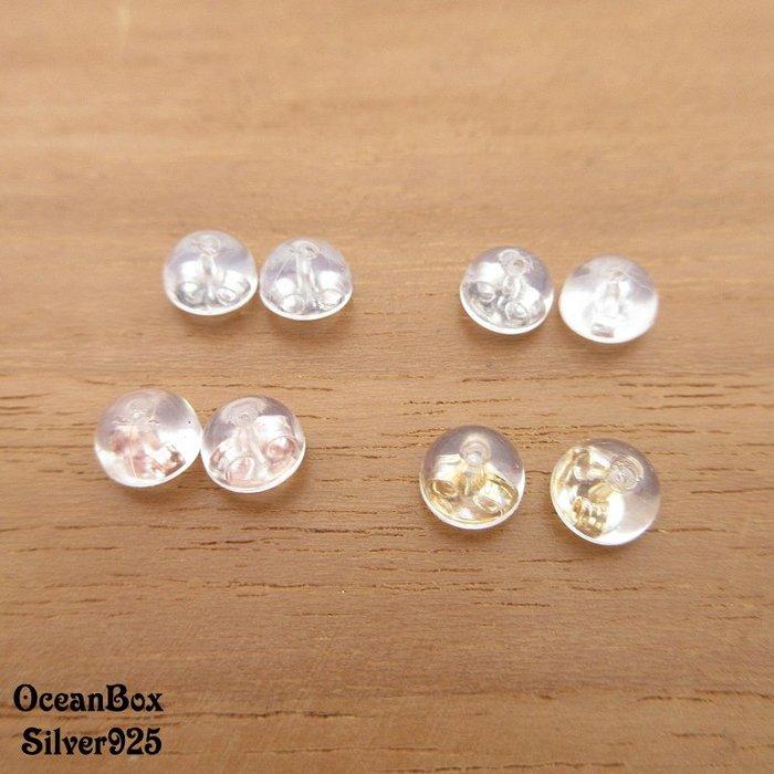 ☆§海洋盒子§☆一對價。半圓矽膠包覆925純銀後扣.耳扣.耳塞 OB7706(R) 四色可選擇