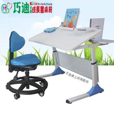 【巧迪 北屯店】《G3成長書桌+W1椅》只要$7800(不含桌上配件)再送...
