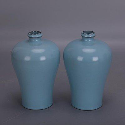 【三顧茅廬 】宋代汝窯青釉鐵胎支釘梅瓶一對 出土文物古瓷器古玩古董收藏擺件