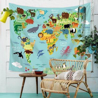 地圖形狀 墻壁裝飾 掛布桌布 直播背景 布隔斷遮 擋掛簾i ns北歐 免打孔
