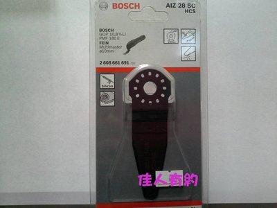 含稅--佳人有約☆ Bosch 博世 AIZ 28 SC  魔切機專用 GOP 魔切機配件