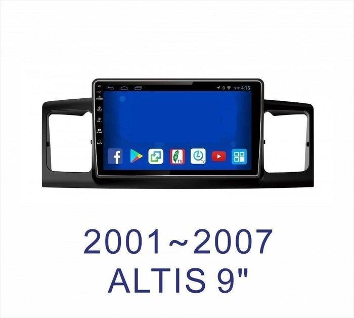 花蓮全美01年-07年式ALTIS 專車專用安卓機 10.2吋螢幕 台灣設計組裝 系統穩定順暢 售服完善