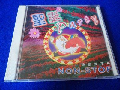 【金玉閣B-9】CD~聖誕 Party 聖誕派對 連續舞不停 NON-STOP