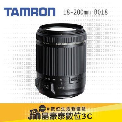 Tamron B018 18-200mm 鏡頭 晶豪野3C 專業攝影 公司貨