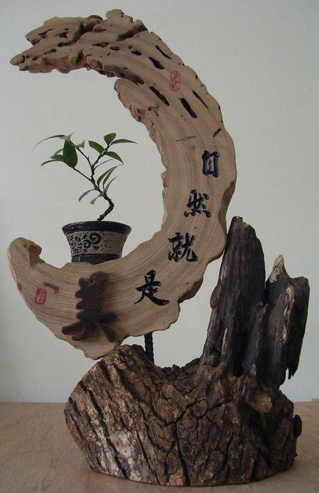 (禪智木之藝)立體字木雕 樟木 立體字 雕刻 立體雕刻藝術 工廠直營-自然就是(美)