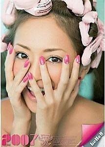 濱崎步 2007年 月曆