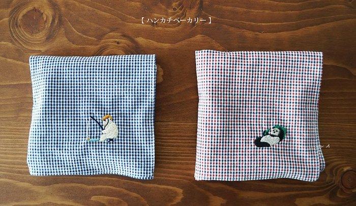 MH選物室 京都【 ハンカチベーカリー 】日本製 電繡 悠哉 熊貓 釣魚 白熊 綿製 手巾 汗巾 手帕
