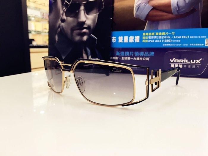 CAZAL 德國精品設計品牌 咖啡色金屬漸層太陽眼鏡 精密的工藝 獨特的魅力 永不退流行的百搭單品 9025