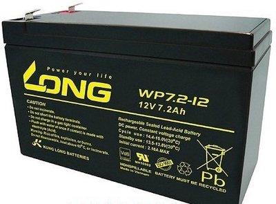 $蜜桃電力站 $WP7.2-12 12V 7.2AH 不斷電系統鉛酸蓄電池(UPS電池 自己換 新品進貨囉!)