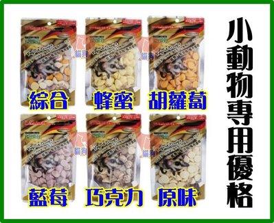 **貓狗大王**Armonto 小動物專用優格100克 / /  原味、藍莓、胡蘿蔔、蜂蜜、巧克力任選 新北市