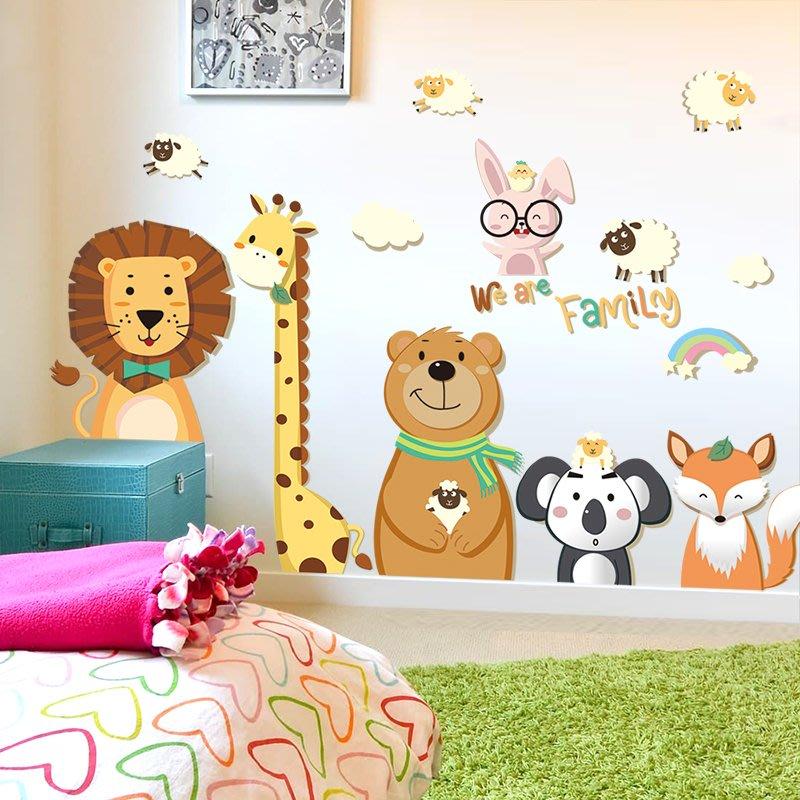 陳列華館~墻紙自粘幼兒園兒童房臥室墻面裝飾壁紙可愛海報墻貼卡通動物樂園