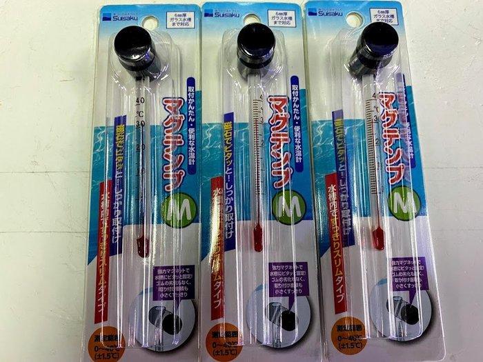 *海葵達人*F-5412 日本Suisaku-水作【磁吸式溫度計】M款*可貨到付款*