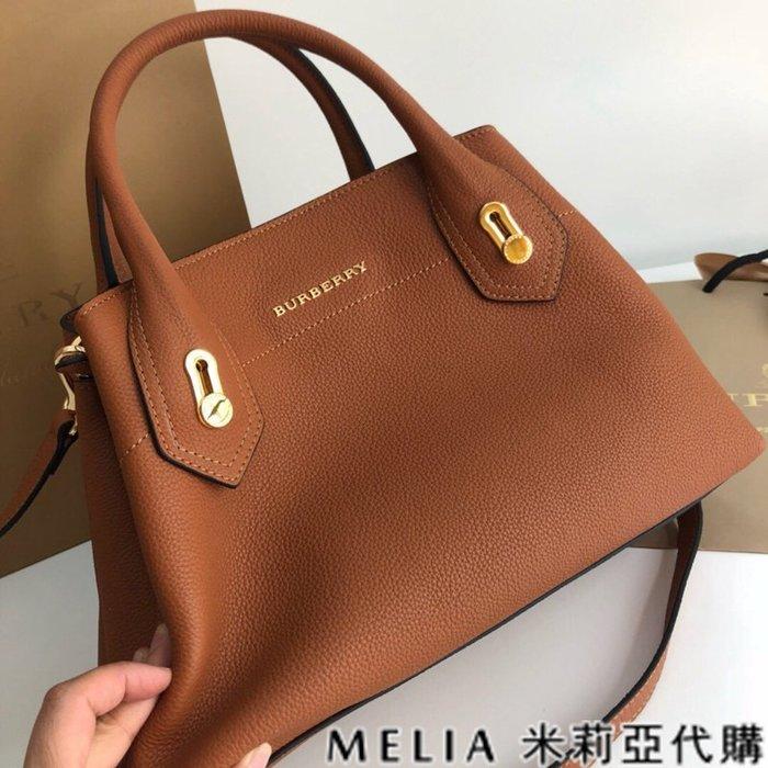 Melia 米莉亞代購 美國精品代購 巴寶莉 戰馬 英國名品 手提包 斜背包 荔枝紋皮質柔軟 金色logo 棕色
