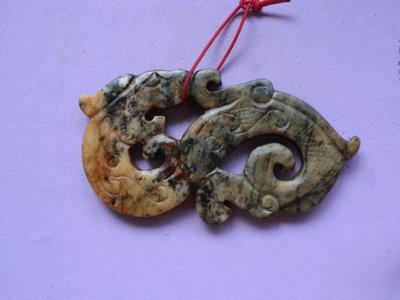 玉石雕:漢代樣式.龍形佩