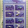 【郵卡庫】【海洋生物】【WWF】吐瓦魯2006年WWF鯨豚4全,小版張含2套  SP0313