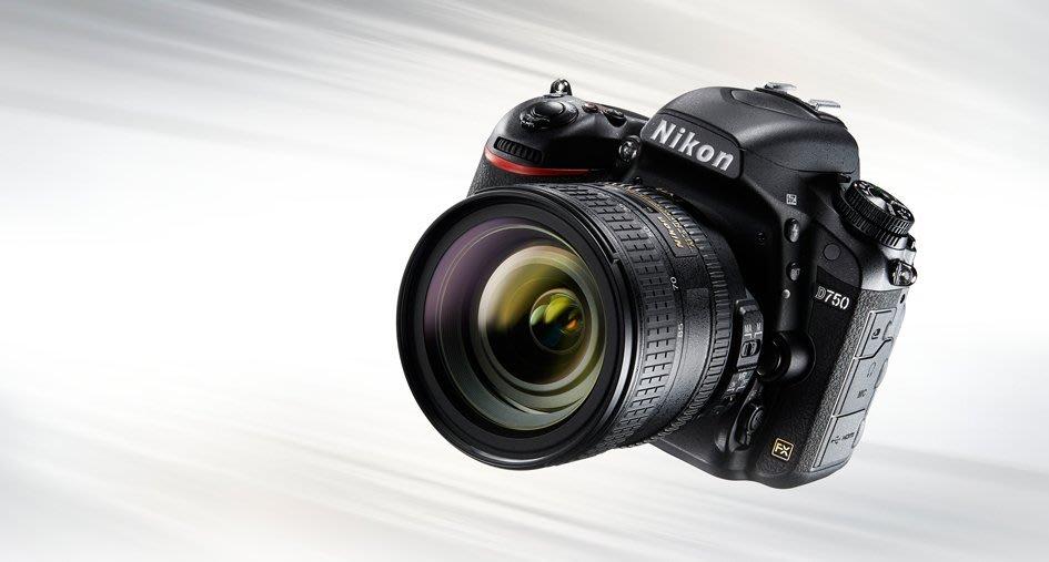 [板橋富豪相機]Nikon DSLR D750 KIT 24-120mm F4 WIFI 國祥公司貨-3