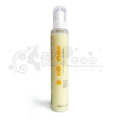 便宜生活館【造型品】z.one 義大利頂級品牌--漣漪塑型乳175ml 給予捲髮持久與光澤感