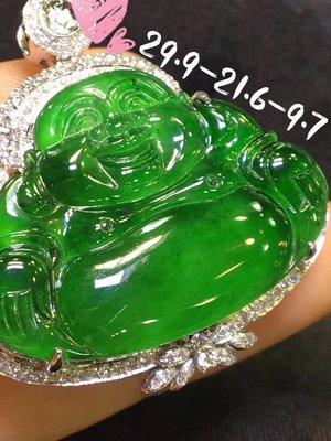 满绿翡翠佛公,冰透水好,完美靓丽,价39800