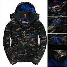 極度乾燥 Superdry pop zip Cagoule 立領 風衣 外套 上衣 防風 防潑水 迷彩 絕版特價 現貨M