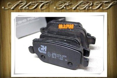 線上汽材 RH/RoadHouse 剎車來令/煞車來令/來令片/後/95MM FREE ROVER 2.2 07-
