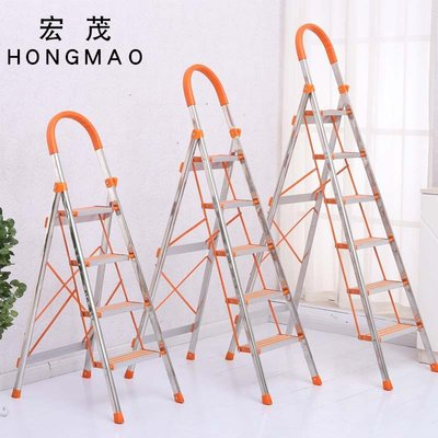 ☀無憂戶外☂鋁合金加厚人字梯不銹鋼家用折疊梯子不銹鋼家用折疊梯子 I562