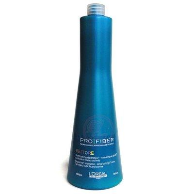 便宜生活館【洗髮精】萊雅 LOREAL 倍菲爾2號洗髮露1000ml 一般髮或自然捲專用 全新公司貨 (可超取)