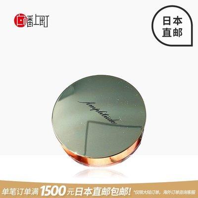 beauteの店日本代購Amplitude清透自然定妝蜜粉散粉持久控油11g