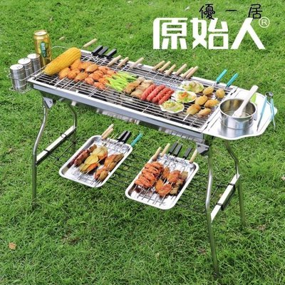 原始人不銹鋼烤肉架戶外5人以上家用木炭烤肉爐野外工具3全套爐子Y-優思思