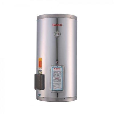 ㊣林內REH-1564 15加侖儲熱式電熱水器 MIK廚具直營