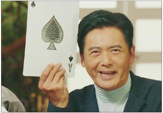 【塔克玩具】耍大牌 九倍大撲克牌 A4大撲克牌 撲克牌 桌遊 德州撲克 9倍大 紙牌遊戲 魔術