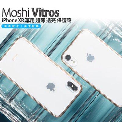 Moshi Vitros iPhone XR 專用 超薄 透亮 保護殼 現貨 含稅