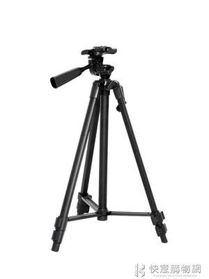 單反相機三腳架戶外旅行攝影攝像便攜微單三角架手機自拍直播支架全景拍攝錄制設備xbd免運