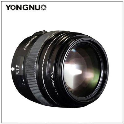 ~阿翔小舖~ 永諾YN100mm F2N 中望遠鏡頭 Nikon專用 YN 100mm f/2 F2 自動對焦