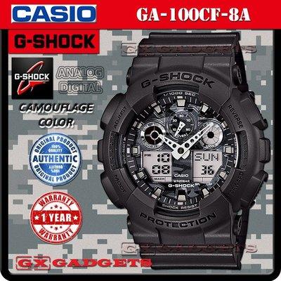 *夢幻精品屋*CASIO G-SHOCK 超人氣迷彩軍事雙顯錶 耐衝擊構造GA-100CF-8A 附CASIO原廠保證書