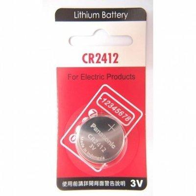 【電子超商】Panasonic 國際牌 CR2412(3V)/單顆 鈕扣電池 手錶電池 水銀電池