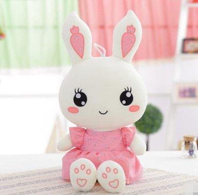 可愛小兔子毛絨玩具 公仔布娃娃韓國萌睡覺抱枕玩偶生日禮物送女生情人節禮物 聖誕節交換禮物—莎芭