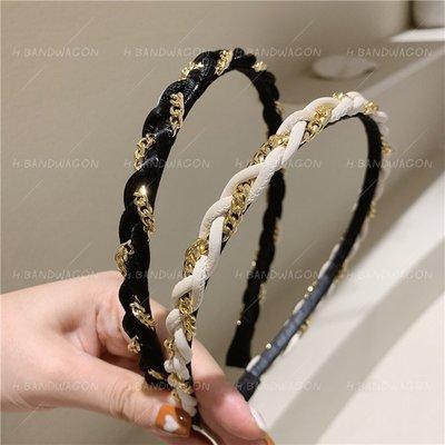 【H.BANDWAGON】閃閃惹人愛/韓國宮廷風金色鏈條麻花交錯編織設計髮箍 髮圈 髮飾 造型
