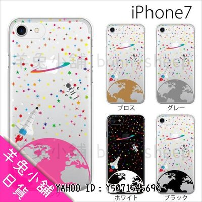 【日本製地球宇宙星空手機殼 透明殼】Y2256 羊兔小舖 日貨 日本代購 X iphone8 plus 7 6s 5s