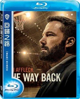 (全新未拆封)回歸之路 The Way Back 藍光BD(得利公司貨)