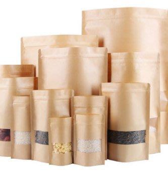 雜貨小鋪 高檔開窗牛皮紙袋 自封袋自立茶葉袋密封口食品包裝袋 干果袋