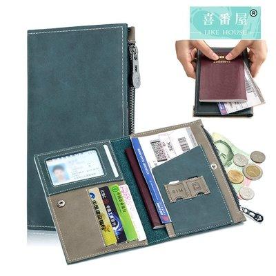 【喜番屋】真皮二層復古牛皮男女通用出國旅遊護照包護照夾護照套證件包證件夾證件套卡片包卡片夾卡套男夾女夾【PA13】