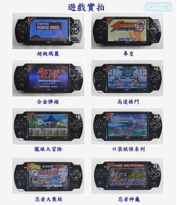 【不二】小霸王PSP遊戲機S1000A 兒童掌機GBA掌上遊戲機 4G內存Lc_189