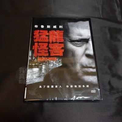 全新影片《猛龍怪客》DVD 布魯斯威利 文森唐諾佛利歐 伊莉莎白蘇 伊萊羅斯