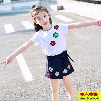 女童夏裝2018新款時髦套裝韓版洋氣女...
