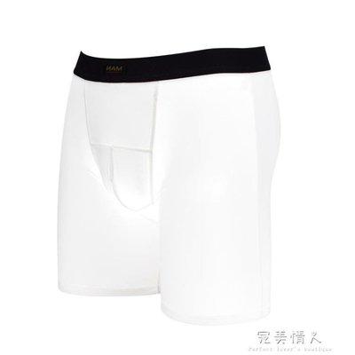冰絲速幹運動長腿跑步內褲長款專業防磨腿男士加長平角褲健身